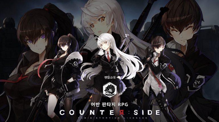 เกม COUNTER:SIDE