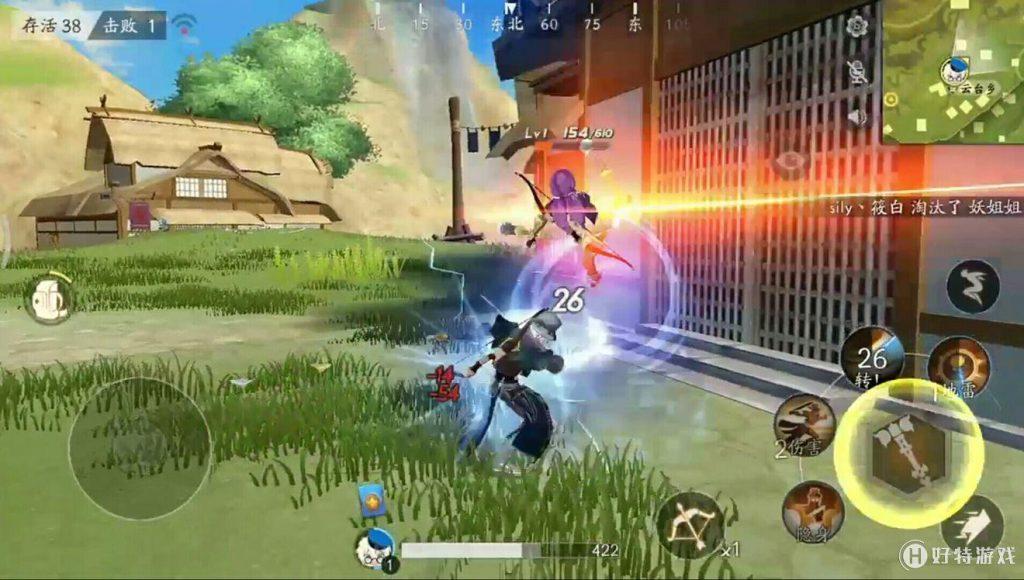 เกมEclipse เกมต่อสู้แนว RPG