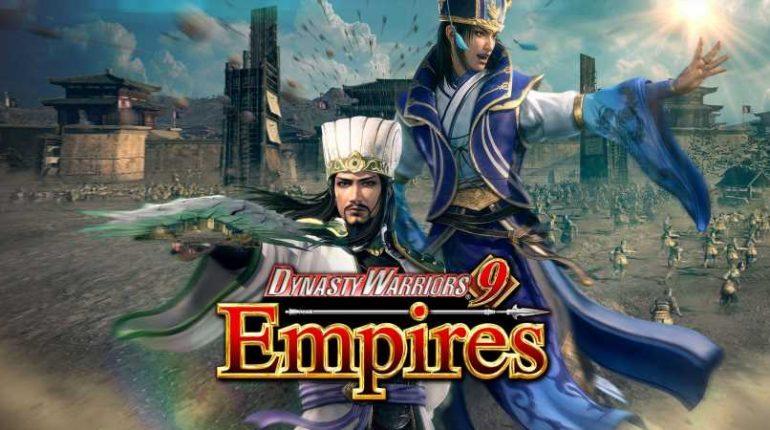 เกมDynasty Warriors 9 Empires